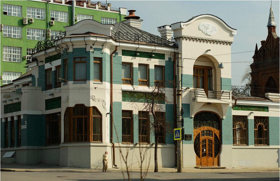Samara Musee Moderne